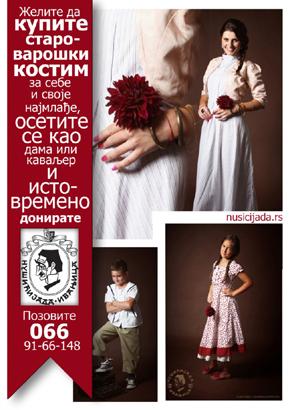 Prodaja Starovaroških kostima