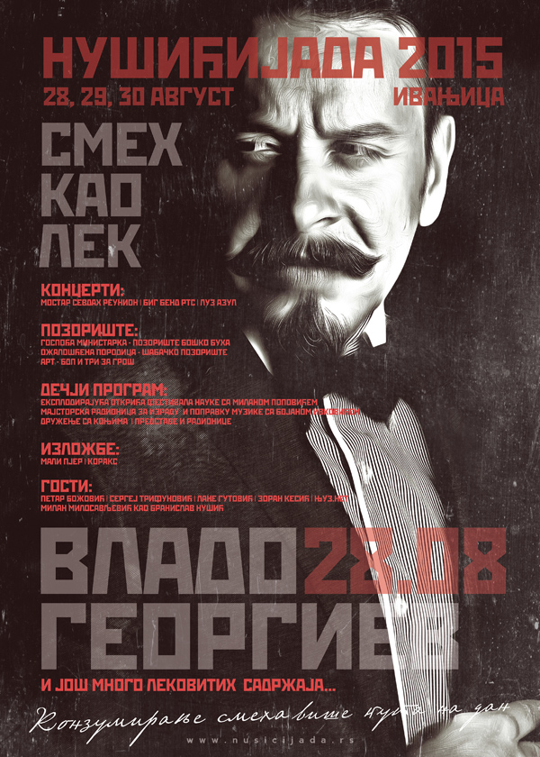 poster-final-web